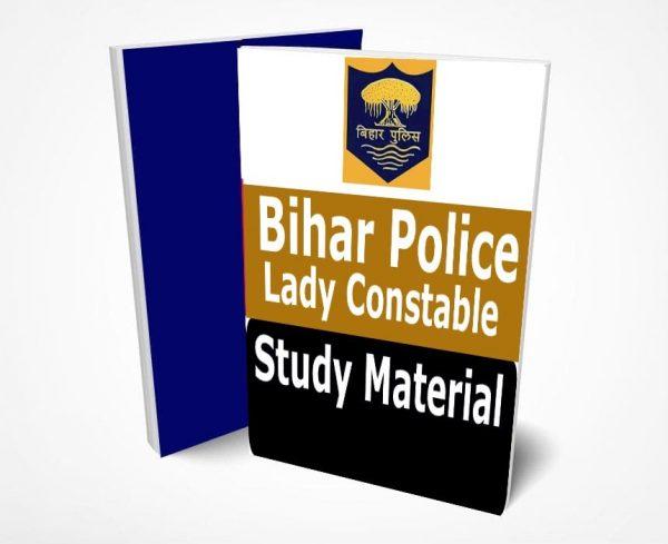 CSBC Bihar Police Lady Constable Study Material in Hindi