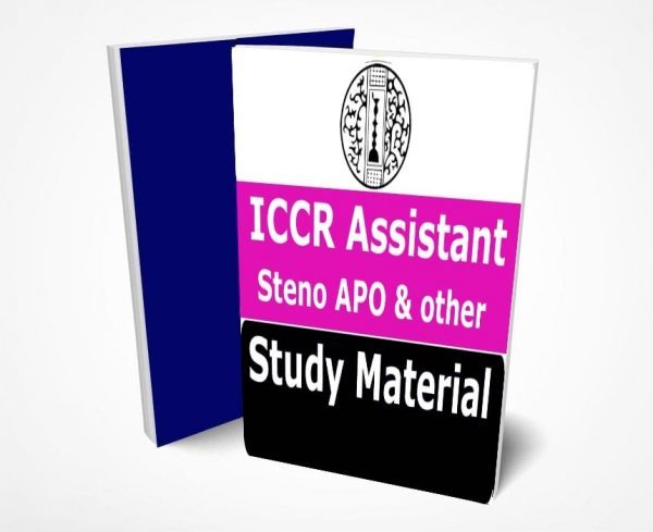 ICCR Assistant Study Material Notes (Stenographer, APO & other Vacancy)