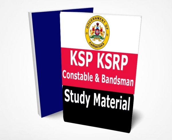 Karnataka Special Reserve Police Constable & Bandsman