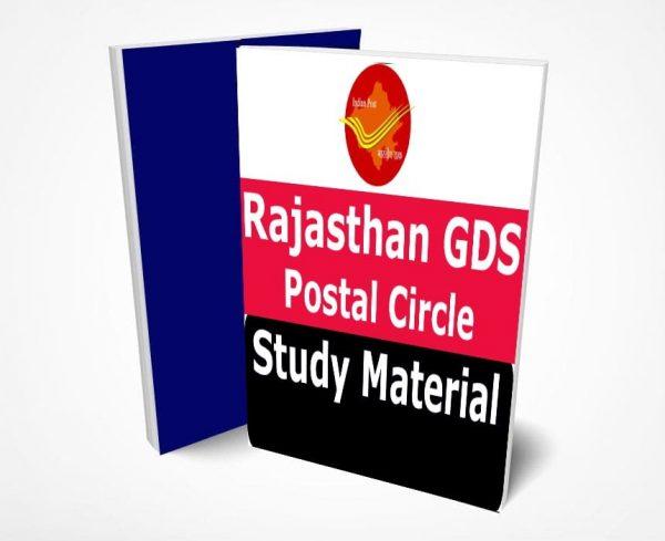 Rajasthan Postal Circle GDS, Rajasthan Gramin Dak Sevak (GDS)
