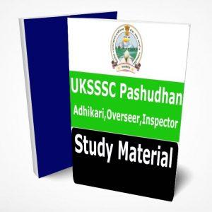 UKSSSC Pashudhan Prasar Adhikari (Livestock Extension Officer) UKSSSC Livestock Extension Officer