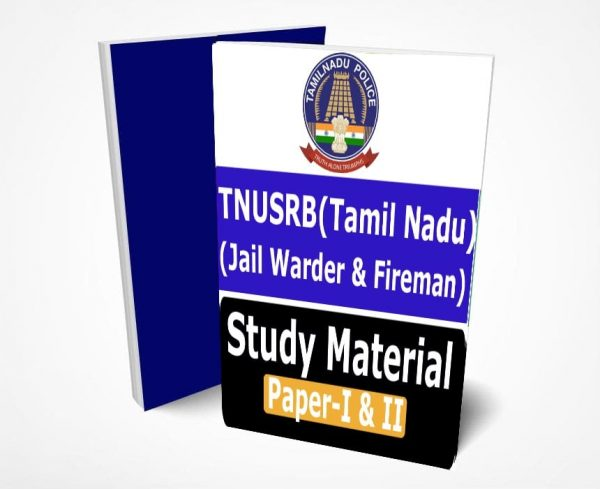 TNUSRB Police Constable Study Material