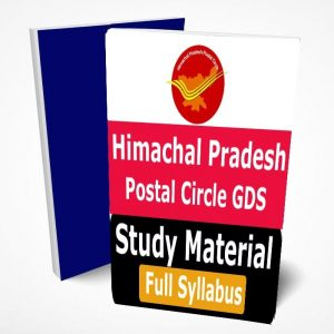 HP Postal Circle GDS Study Material