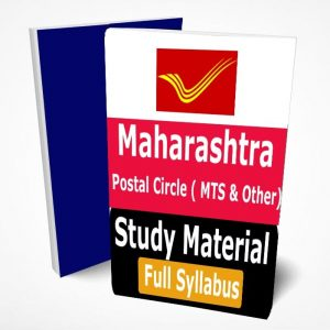 Maharashtra Postal Circle Study Material Notes