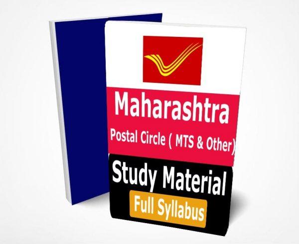 Maharashtra Postal Circle Study Material Notes