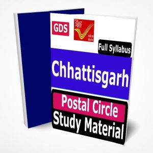 Chhattisgarh Postal Circle GDS Study Material Lecture