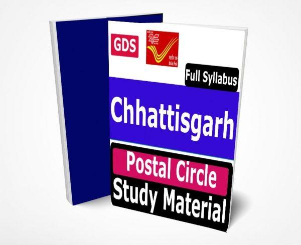 Chhattisgarh Postal Circle GDS Study Material Lecture