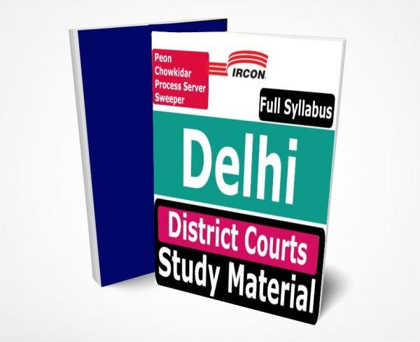 Delhi District Court Peon Study Material