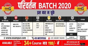 parivartan batch