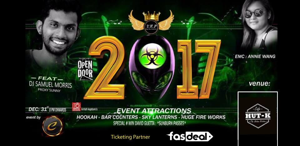 Cafe Hut K - New Year Event 2017