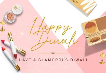 MyGlamm Diwali Gift Card