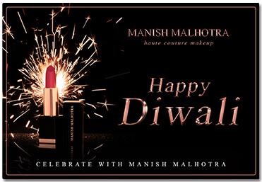 Manish Malhotra Diwali Gift Card