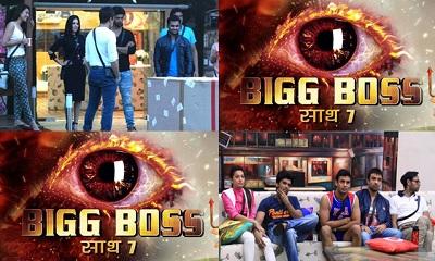 Sachin Joshi in Bigg Boss 7