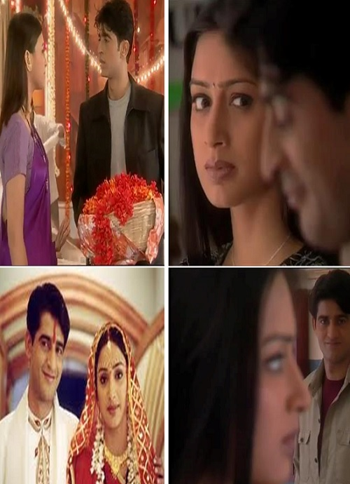 Hiten And Gauri