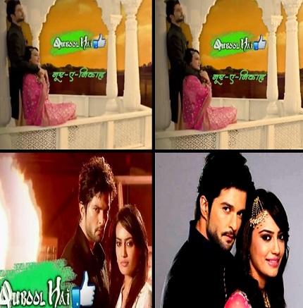 Qubool Hai: Asad and Zoya To Wed On 14th February  Qubool Hai: Asa...