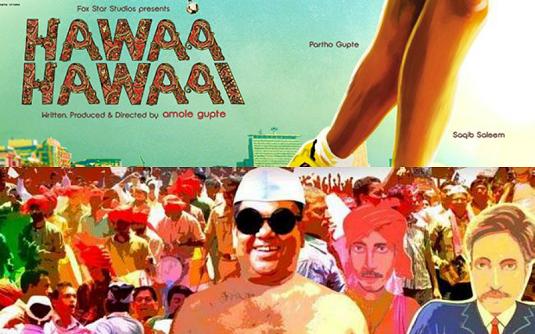 Hawa Hawaai And Dekh Tamasha Dekh