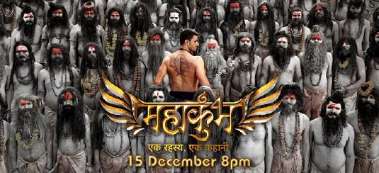 Indian TV
