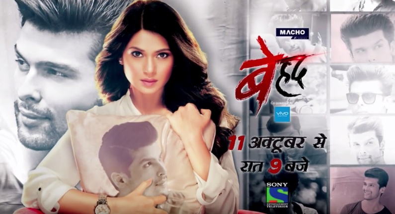 Beyhadh : Maya's Love Is All About Controlling! - WATCH ...