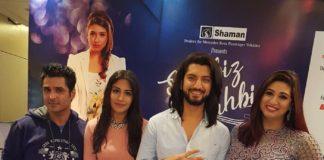 Vahbiz Dorabjee With Surbhi Chandna Kunal Jaisingh And Pankit Thakker