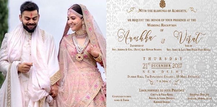 Here S The Invitation Card For Virat Kohli And Anushka