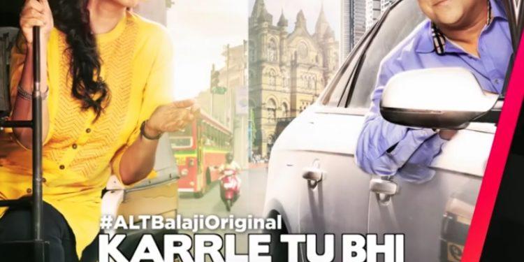 Karrle Tu Bhi Mohabbat Season 2