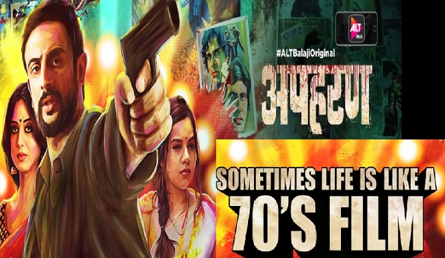 AltBalaji's Apharan Looks Engaging, Gripping And Amusing In