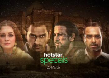 Hotstar Specials