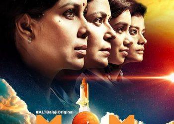 Mission Over Mars On AltBalaji