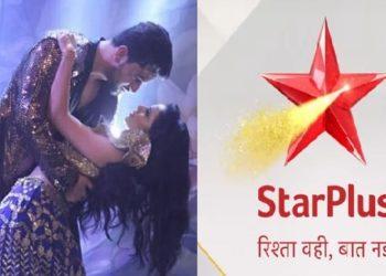 Ek Bhram Sarvagun Sampanna On Star Plus
