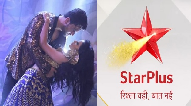 Ek Bhram Sarvagun Sampanna On Star Plus