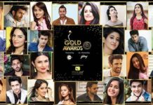 Gold Awards 2019