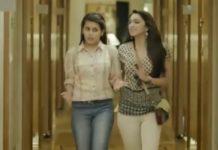 Rhea Sharma In MS Dhoni