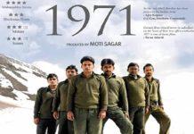 1971 movie