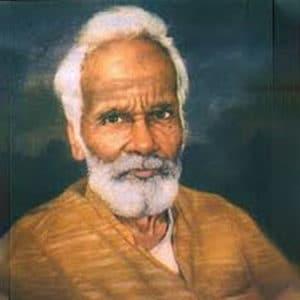 Nagarjun
