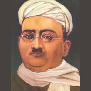 Chandra Dhar Sharma Guleri