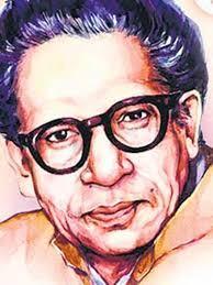 Harivansh Rai