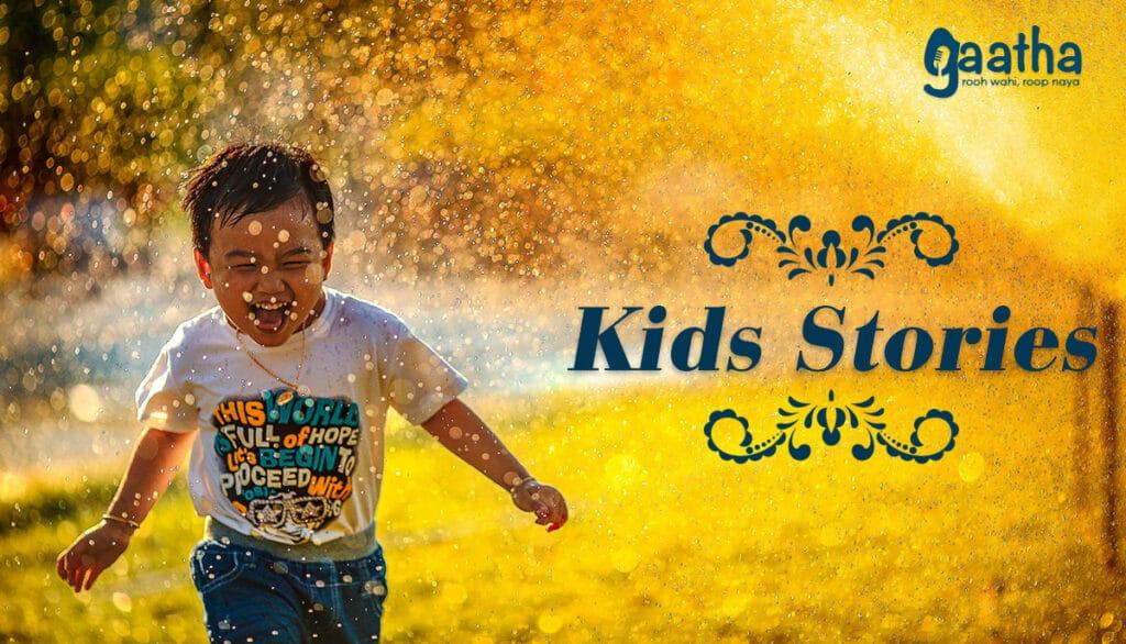 Kids stories gaatha on air