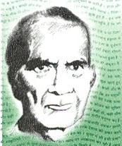 Indra Chandra Shastri