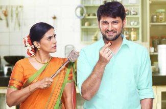 marathi film review gulab jaam
