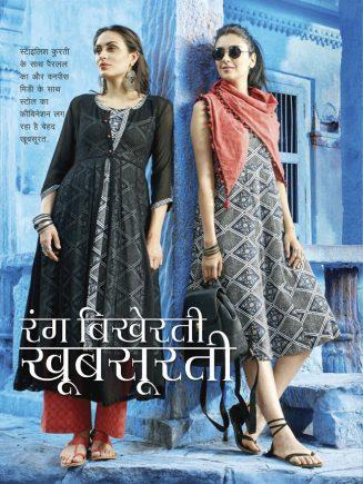 stylish kurti and one piece midi