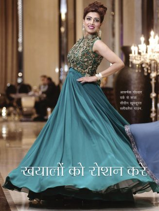 beautiful Sleeveas gown decorated with charming golden work