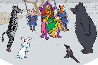 hindi kahani swachh paryawaran
