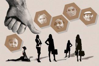 social society needs women empowerment