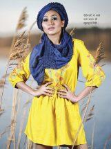 Yellow Color Women Midi Dresses