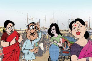 hindi story mahakumbh