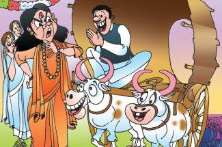hindi story mero madan gopal
