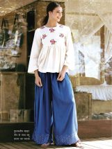 full sleeve white top with blue color palazzo