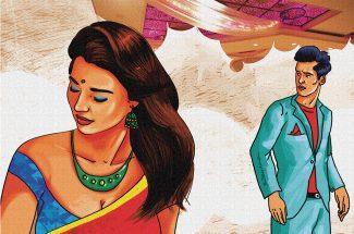 hindi story silver jubilee gift