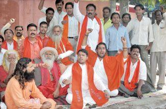 social samadhi fake or myth