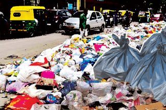 social lack of dumping grounds